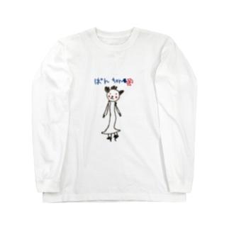 ぱんちゃん Long sleeve T-shirts
