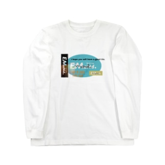 emand Long sleeve T-shirts