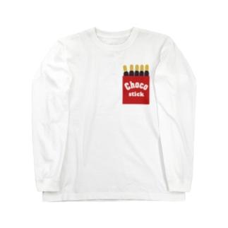 キッズモード某のチョコスティック Long sleeve T-shirts