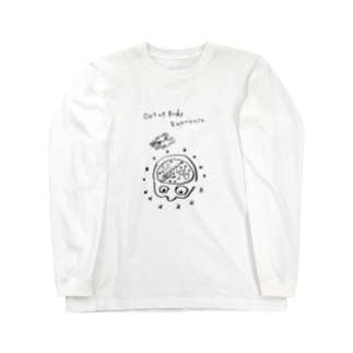 pensée Long sleeve T-shirts