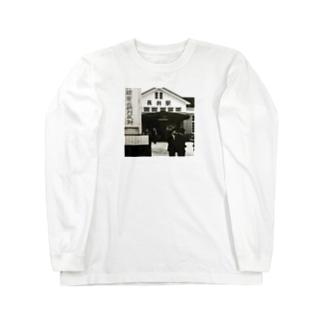 Hometown  Long sleeve T-shirts