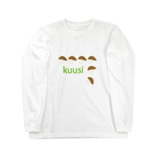 フィンランド語の6 Long sleeve T-shirts