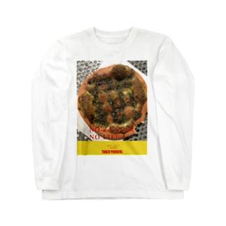 NoZaatar NoLife tower habibi Long sleeve T-shirts