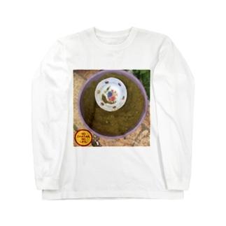 No Zaatar No Life Circle Long sleeve T-shirts