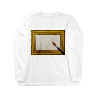 You're artist Long sleeve T-shirts
