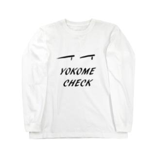 yokome check Long sleeve T-shirts