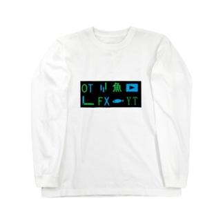 FX魚OTユーチューブTシャツ Long sleeve T-shirts