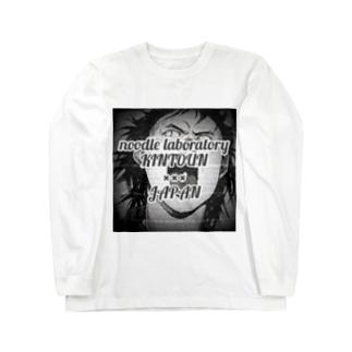 「renegades territory」✖️「noodle laboratory金斗雲」のコラボアイテム! Long sleeve T-shirts
