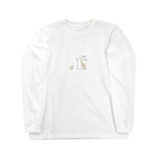 もう動けない母カンガルー(動物の運動会) Long sleeve T-shirts