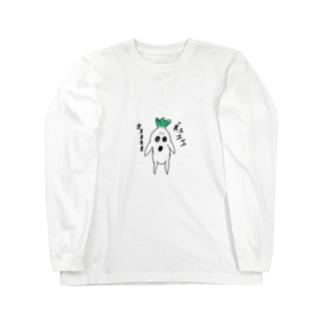 マンドレイク Long sleeve T-shirts