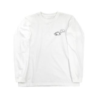 ソーシャルディスタンスを唱えるワニ Long sleeve T-shirts