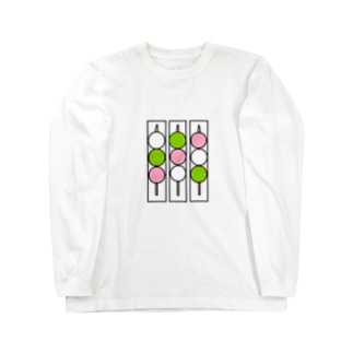 三色団子たち Long sleeve T-shirts
