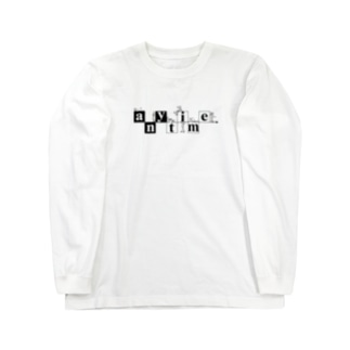 Anytime... Long sleeve T-shirts