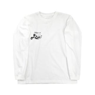 akari Long sleeve T-shirts