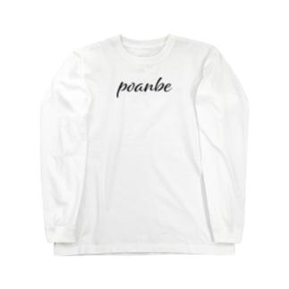 右田 開のpoanbe Long sleeve T-shirts