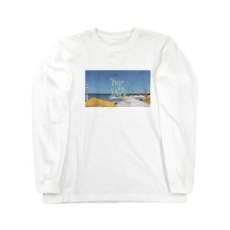 Trip to Perth Long sleeve T-shirts