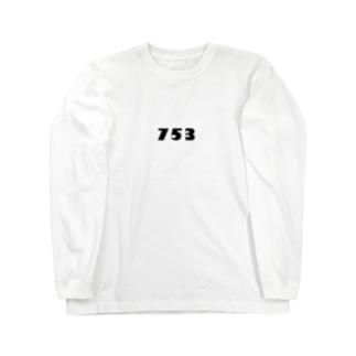 753(なごみ)シリーズsimple ver. Long sleeve T-shirts