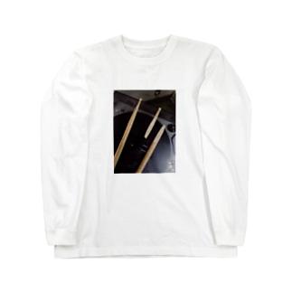 折れは未だ Long sleeve T-shirts