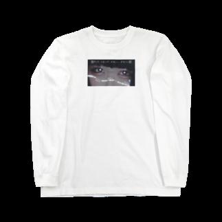 毒gaᒼᑋªⁿ໒꒱· ゚の--updateme🥀-- Long sleeve T-shirts