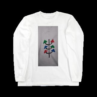 まるあるちの真面目の木 Long sleeve T-shirts