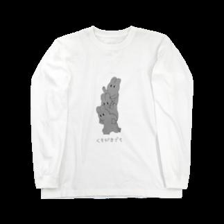 sae_2049のなまいき Long sleeve T-shirts