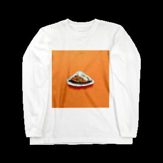 m_shishuuの目玉焼きのせ鉄板ナポリタン Long sleeve T-shirts