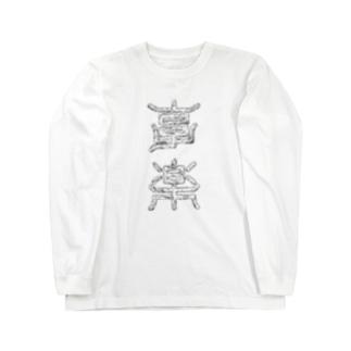 享楽遺物【昼】 Long sleeve T-shirts