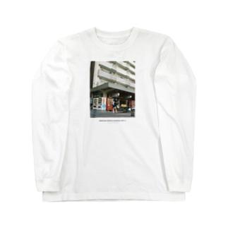月刊少女団地#2 | Natita Ito Long sleeve T-shirts