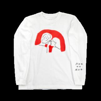 koe Long sleeve T-shirts