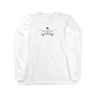 SKATEBOARD - 360 Long sleeve T-shirts