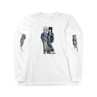 ☢の鼠退治 Long sleeve T-shirts