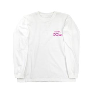 Hotelラブ街道 Long sleeve T-shirts