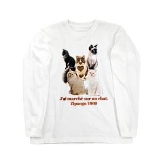 J'ai marché sur un chat Long sleeve T-shirts