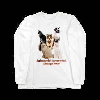 ZipAngu.のJ'ai marché sur un chat Long sleeve T-shirts