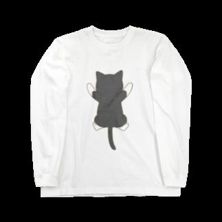 ゆめかわ屋 いそぎんちゃくのしがみつく黒白猫 Long sleeve T-shirts