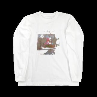 ユ、六萠のチャイナ娘 Long sleeve T-shirts