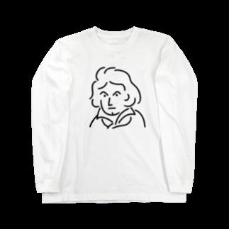 Aliviostaのベートーベン イラスト 3 Long sleeve T-shirts