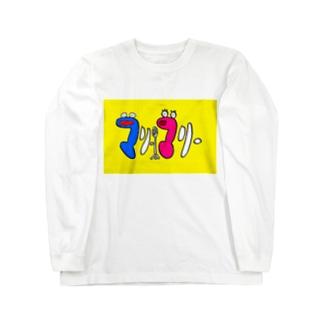 マリーマリー Long sleeve T-shirts