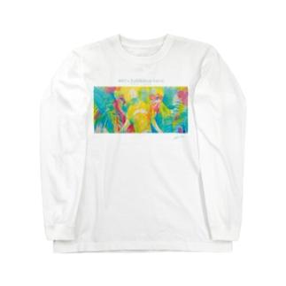 あなたと見つめ合う Long sleeve T-shirts