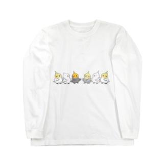 オカメインコのサルエルチーム Long sleeve T-shirts