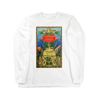 八十日間世界一周<ジュール・ヴェルヌ> Long sleeve T-shirts