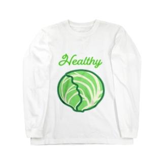 キャベツ Long sleeve T-shirts