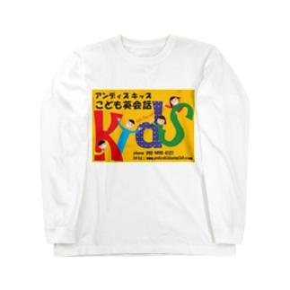 Big Logo Long sleeve T-shirts