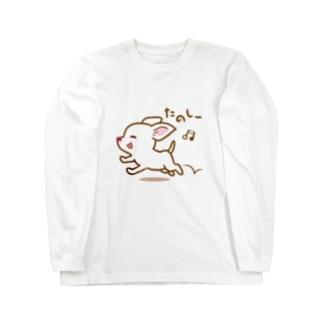 スムースチワワの Kiki Long sleeve T-shirts
