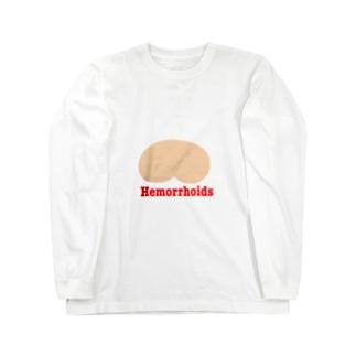 おしりシリーズ Long sleeve T-shirts