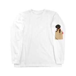 Hassaku in my pocket Long sleeve T-shirts