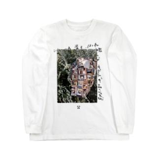個展広告 Long sleeve T-shirts