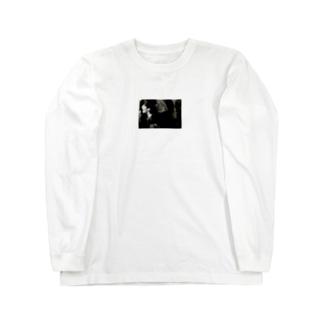 私利私欲 Long sleeve T-shirts