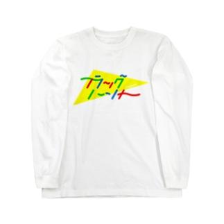 フラッグハント Long sleeve T-shirts