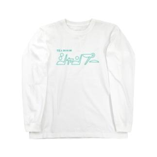 TEAROOMシャンプー Long sleeve T-shirts